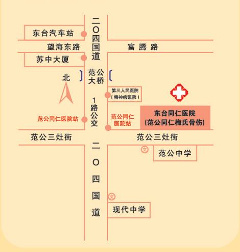 从上海,南京,杭州,苏州,南通等方向进入东台